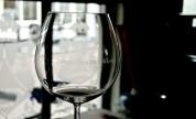 Wijn glas